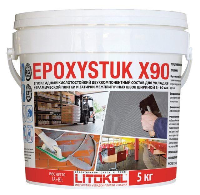 epoxyd-7165108