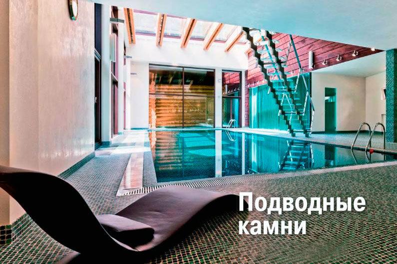 plitka-dlya-oblitsovki-basseyna-1532992