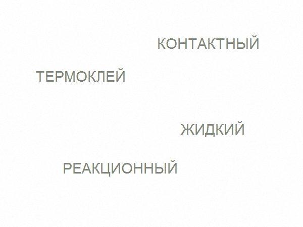 4-d0b2d0b8d0b4d0b0-d0bad0bbd0b5d18f-d0bfd0bed0b4d185d0bed0b4d18fd189d0b8d185-d0b4d0bbd18f-d0bfd0bbd0b0d181d182d0b8d0bad0b0-9183579