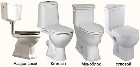 remont-bachka-unitaza3-2316877