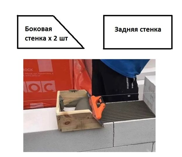image-13-1242262
