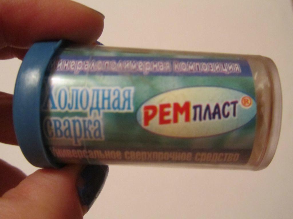 holodnaya-svarka-dlya-metalla-13-6347843