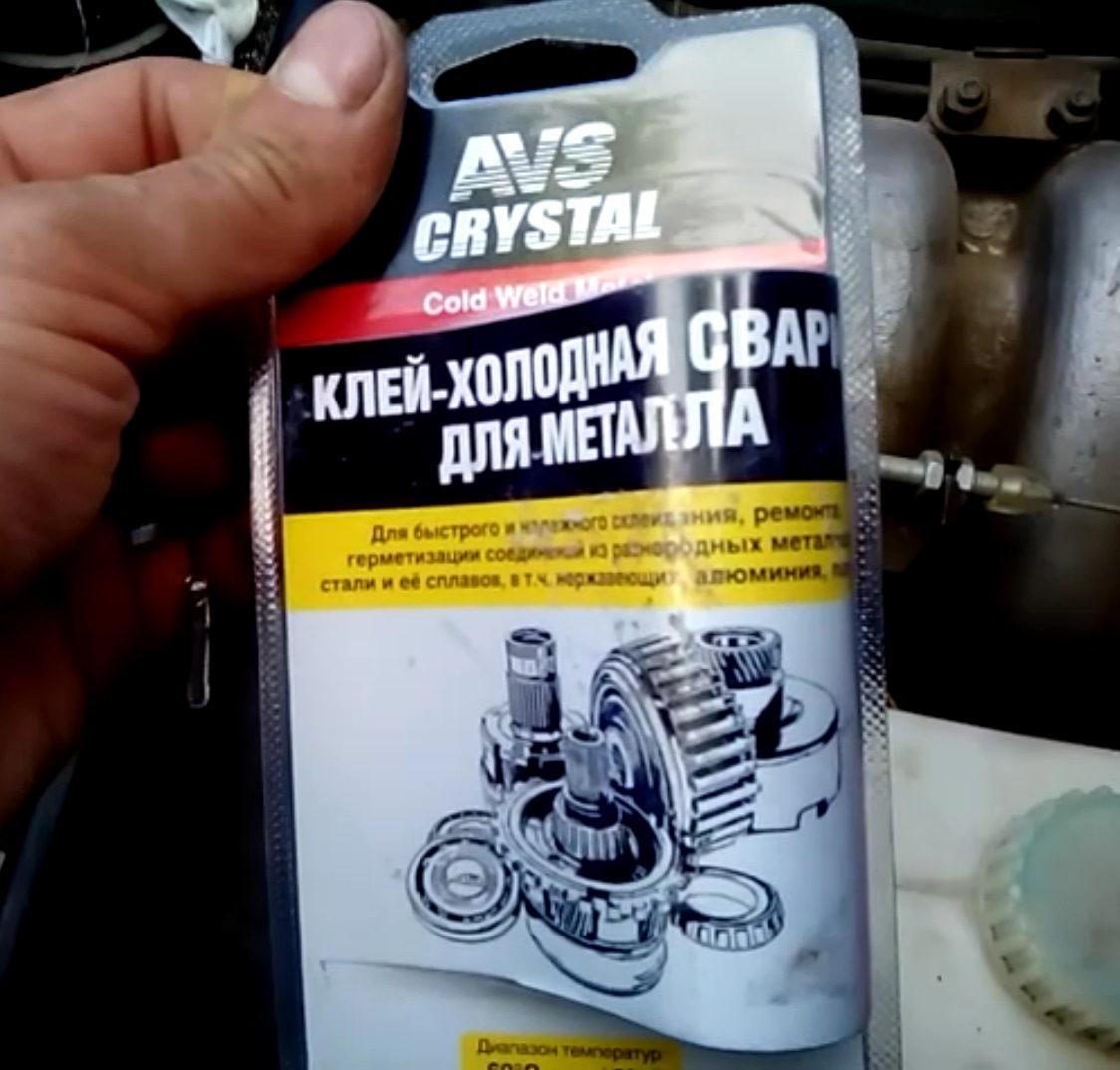 holodnaya-svarka-dlya-metalla-2-8904524