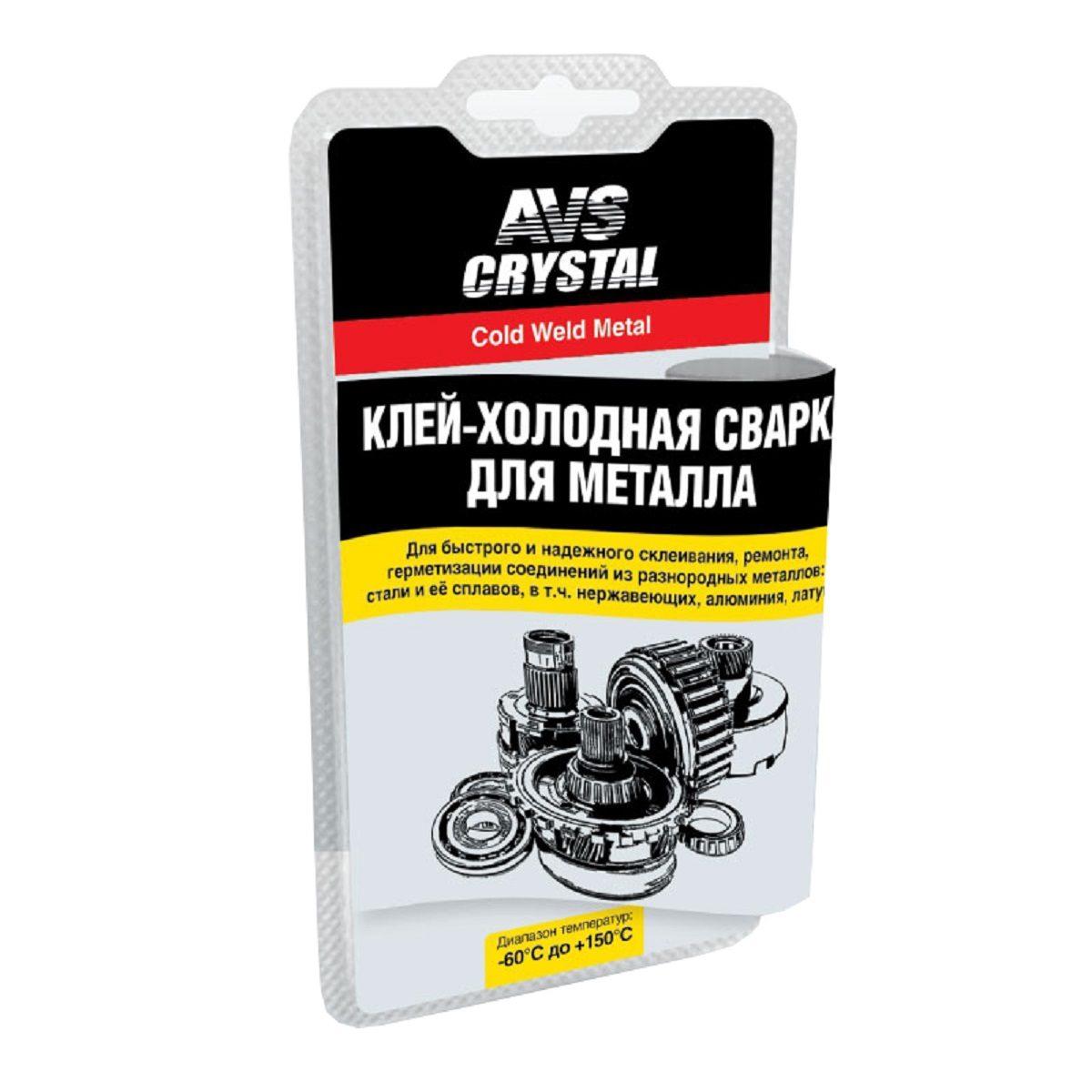 holodnaya-svarka-dlya-metalla-3-1-9382848