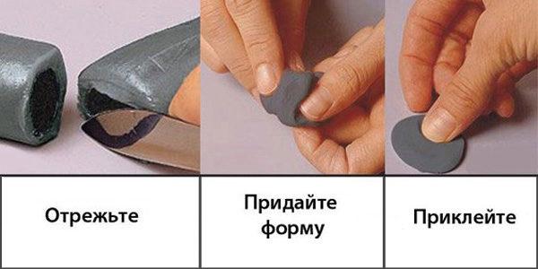 kak-polzovatsya-holodnoj-svarkoj-dlya-plastika-9046079