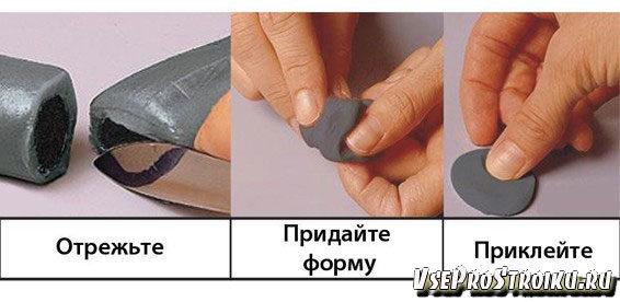 xolodnaya-svarka-dlya-plastika2-7927896
