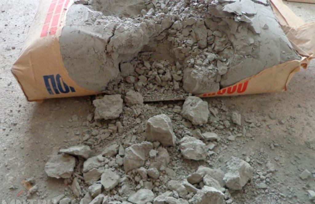 cement-kamen-2906899