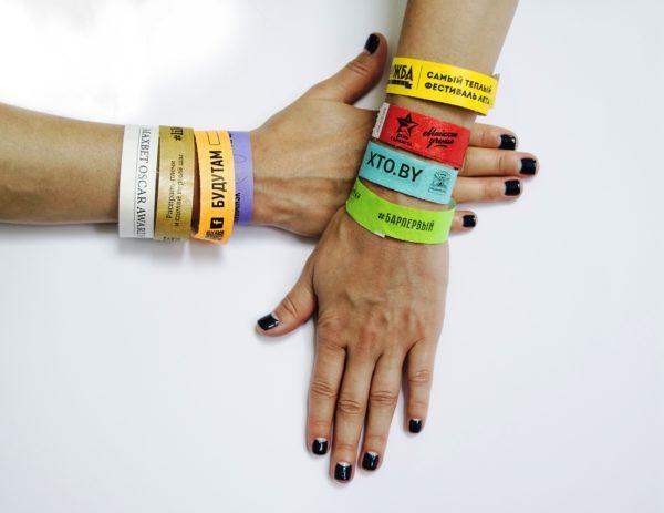 Одноразовые браслеты конторля на руку
