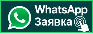 112012-6771736