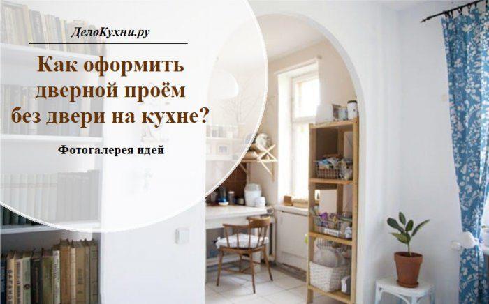1539612158_shablon-8348072
