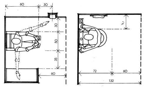 dizain-sanula-19-9543558