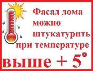 i02wpp24o-1-300x228-5619258