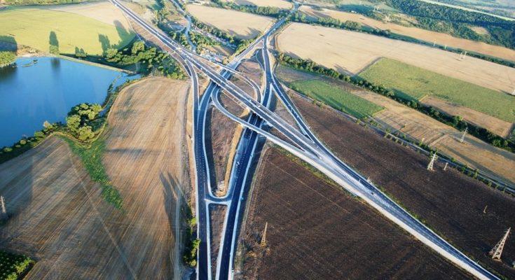 Автомагистраль Хемус