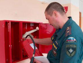 получение протокола пожарных испытаний